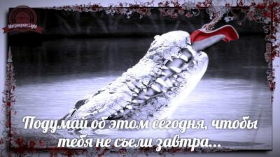 brachnai_dogovor_RF